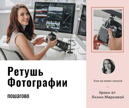 Retouching Services Woman Working on computer Facebook – шаблон для дизайна