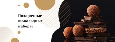 Dark sweet Chocolate pieces Facebook cover – шаблон для дизайна