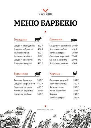 BBQ dishes list Menu – шаблон для дизайна