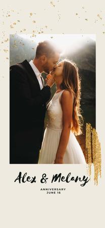 Wedding couple celebrating anniversary Snapchat Moment Filter – шаблон для дизайну