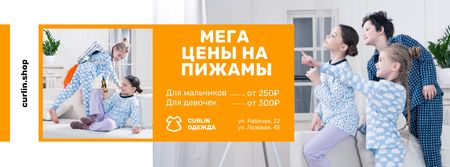 Pajama Store Ad with Happy Kids at Home Facebook cover – шаблон для дизайна