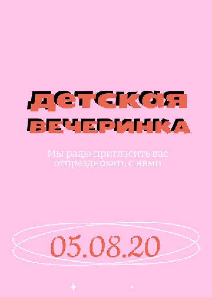 Gender Party Bright Announcement Invitation – шаблон для дизайна