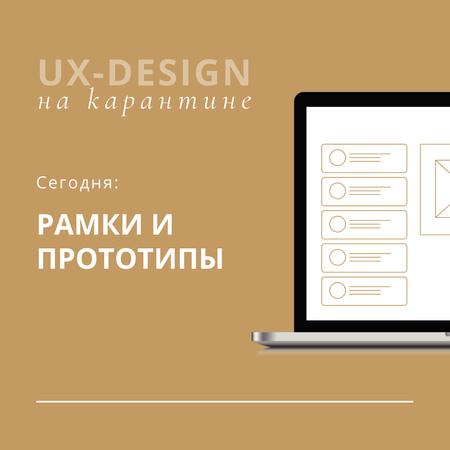 Design Course on Quarantine Ad Instagram Modelo de Design