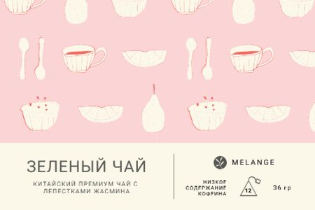 Tea packaging with cups pattern in pink Label – шаблон для дизайна
