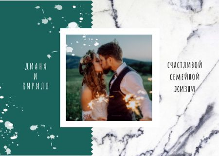 Wedding Greeting Young Kissing Newlyweds Card – шаблон для дизайна
