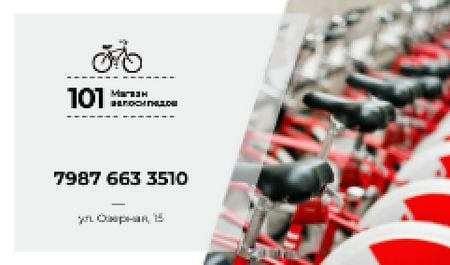 Bicycle Store Ad in Red Business card – шаблон для дизайна