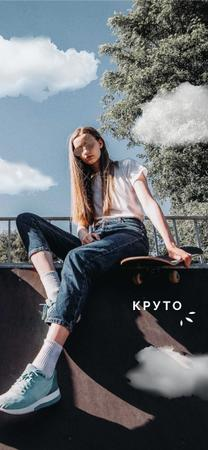Stylish Young Girl with skateboard Snapchat Moment Filter – шаблон для дизайна
