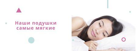 Pillows ad Girl sleeping in bed Facebook cover – шаблон для дизайна