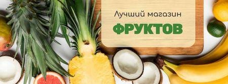 Food Store Offer Fresh Tropical Fruits Facebook cover – шаблон для дизайна