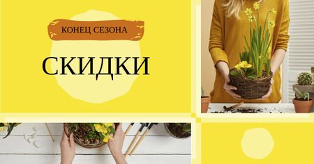 Woman planting Spring flowers Facebook AD – шаблон для дизайна