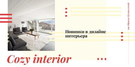 Cozy interior in light colors Image – шаблон для дизайна