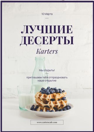 Waffles with berries and milk Invitation – шаблон для дизайна