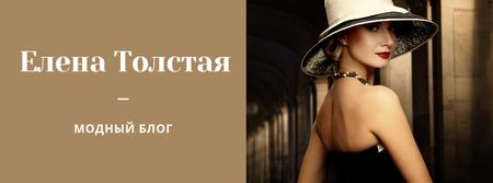 Fashion Blog Ad with Stylish Woman in Hat Facebook cover – шаблон для дизайна