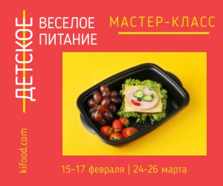 Nutrition Event Announcement Healthy School Lunch Medium Rectangle – шаблон для дизайна