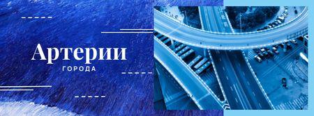 Overpass on city road Facebook cover – шаблон для дизайна