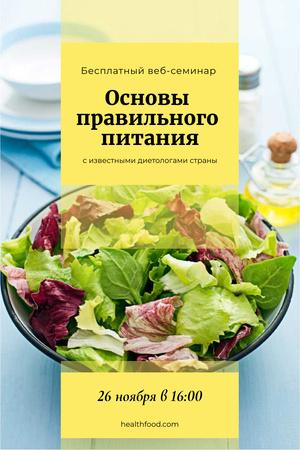 Free webinar of healthy eating Pinterest – шаблон для дизайна