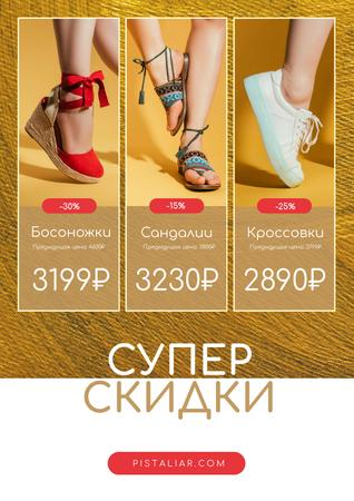 Fashion Sale with Woman in Stylish Shoes Poster – шаблон для дизайна