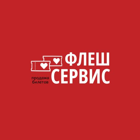 Ticket Services Ad with Hearts in Red Animated Logo – шаблон для дизайна