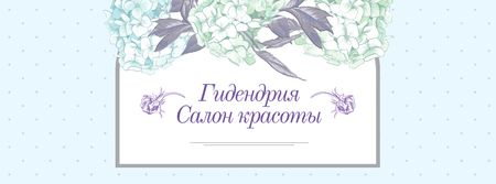 Beauty Studio Ad on Floral pattern Facebook cover – шаблон для дизайна