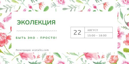Ecological Event Announcement with Watercolor Flowers Pattern Twitter – шаблон для дизайна