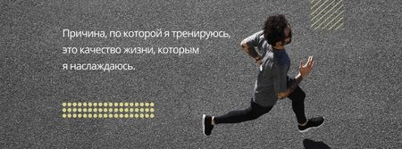 Cardio Workout with Man Running in City Facebook cover – шаблон для дизайна