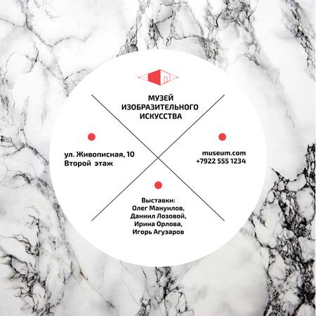 Museum of art announcement on Marble pattern Instagram AD – шаблон для дизайна