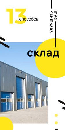 Industrial warehouse building Graphic – шаблон для дизайна