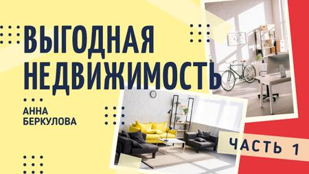 Real Estate Ad Modern Interior in White Youtube Thumbnail – шаблон для дизайна