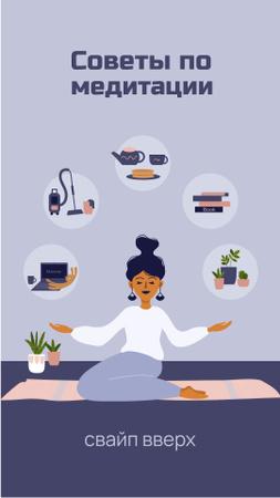 Woman meditating at Home Instagram Story – шаблон для дизайна