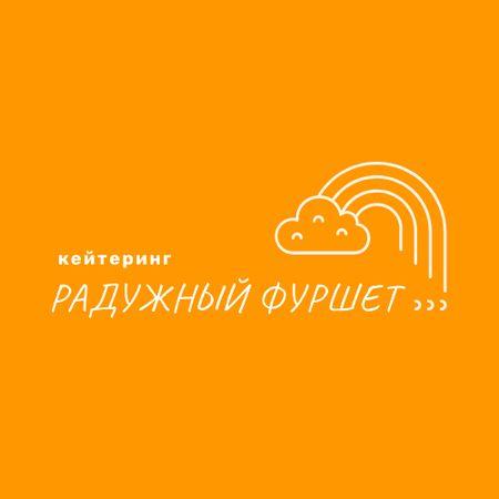 Event Agency with Cloud and Rainbow Logo – шаблон для дизайна