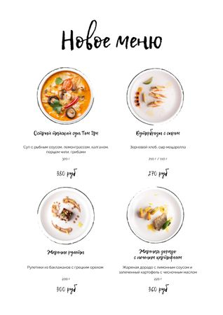Delicious food on plates Menu – шаблон для дизайна