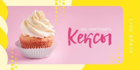 Sweet vanilla cupcake Image – шаблон для дизайна