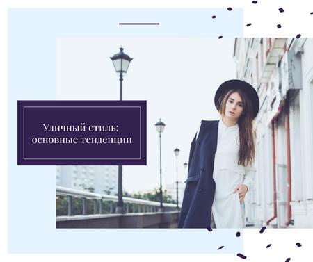 Stylish woman in winter clothes Facebook – шаблон для дизайна