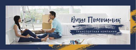 Couple renovating their home Facebook cover – шаблон для дизайна