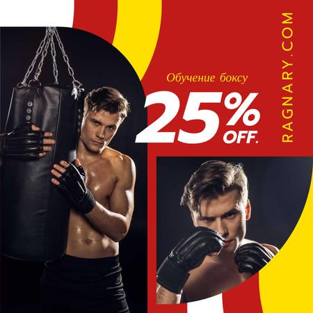 Gym Offer Man in Boxing Gloves Instagram AD – шаблон для дизайна