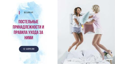 Girls jumping on bed FB event cover – шаблон для дизайна