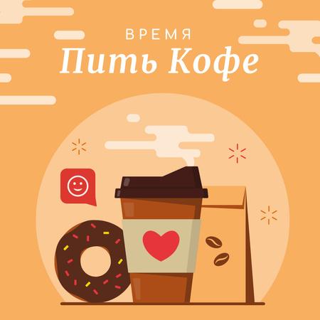 Coffee cup and doughnut Instagram – шаблон для дизайна
