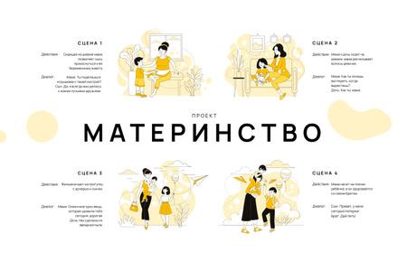Illustration of Mother raising Children Storyboard – шаблон для дизайна