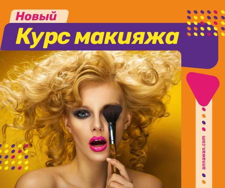 Makeup Course Ad Attractive Woman Holding Brush Facebook – шаблон для дизайна
