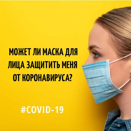 #Covid19 awareness with Woman wearing Mask Instagram – шаблон для дизайна