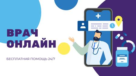 Online Medical Support Doctor on Phone Screen Youtube Thumbnail – шаблон для дизайна