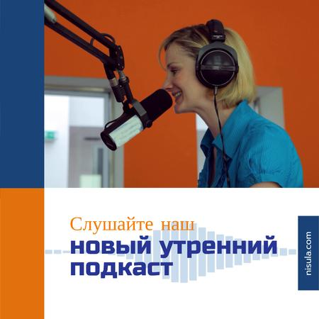 Radio Podcast Announcement Smiling Presenter Animated Post – шаблон для дизайна
