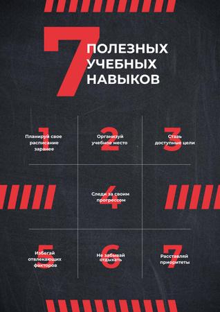 Red numbers on blackboard Poster – шаблон для дизайна