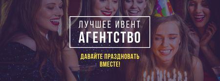 Event Agency Offer with Girls celebrating Birthday Facebook cover – шаблон для дизайна