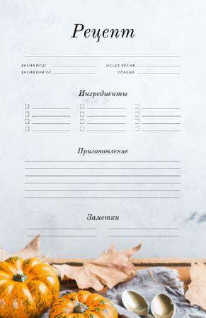 Pumpkins and Autumn leaves Recipe Card – шаблон для дизайна