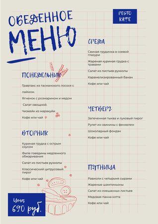 Cafe Weekly offer Menu – шаблон для дизайна