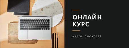 Design template by VistaCreate Facebook cover – шаблон для дизайна