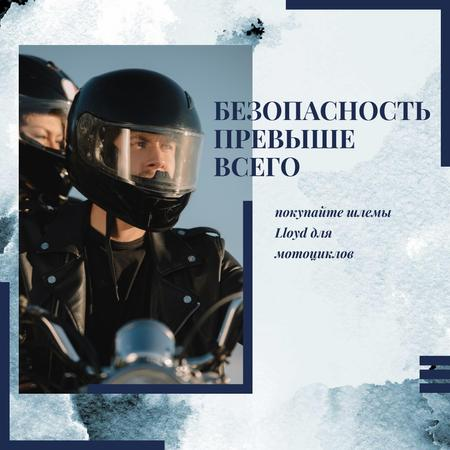 Safety Helmets Promotion with Couple riding motorcycle Instagram AD – шаблон для дизайна
