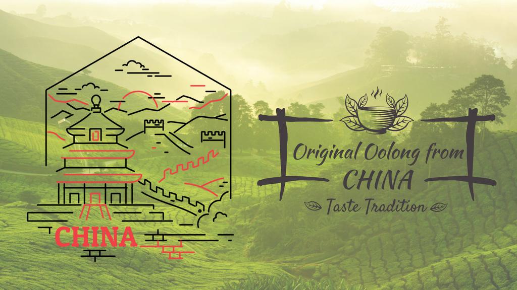 Tour Invitation China Famous Travelling Spots — Créer un visuel