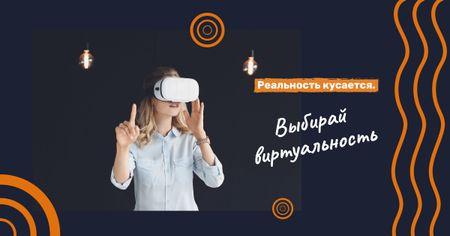 Woman using vr glasses Facebook AD – шаблон для дизайна